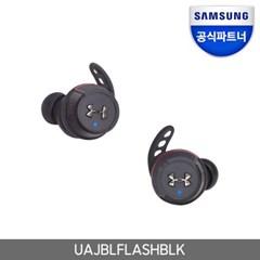 JBL 언더아머 플래시 FLASH 블루투스 무선 이어폰