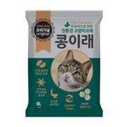 콩이래 고양이 두부모래 오리지널 6개 1박스/고양이모래,두부모래