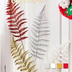 펄가지큰잎 43cm 트리 크리스마스 장식 소품 TROMCG_(1420475)