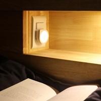 LED 조명 플러그 라이트 취침등 수면등 수유등
