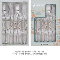 장미 나비 샌딩 수저세트 2벌
