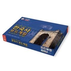 에듀보드 한국사 보드게임 4편 (조선 후기II-휴전 협정)_(2553289)