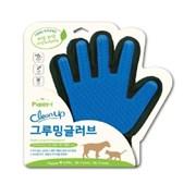 클린업 그루밍글러브 장갑 브러쉬/고양이빗,강아지,목욕브러쉬