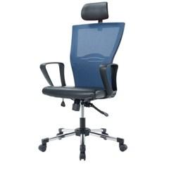 지엠퍼니처 젠틀맨 책상의자 컴퓨터의자 - 스틸5발 大 이중럭킹