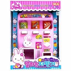 핑크래빗 자판기/말하는 자판기 색상랜덤