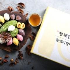 [달팽이 방앗간] 모시 송편 1kg+오색 송편 1kg