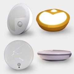무선 LED 센서등 별자리무드등 2종 신혼 집뜰이 선물