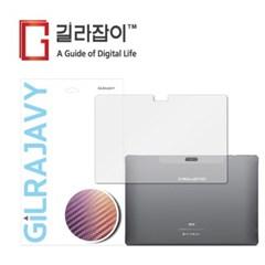 태클라스트 M30 LTE 64GB 카본(퍼플골드) 외부보호필름 2매