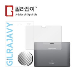 태클라스트 M30 LTE 64GB 카본(유광그레이) 외부보호필름 2매