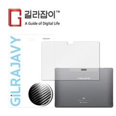 태클라스트 M30 LTE 64GB 카본(유광블랙) 외부보호필름 2매