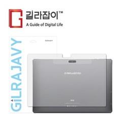 태클라스트 M30 LTE 64GB 리얼카본(투명) 외부보호필름 2매