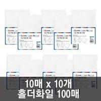 드림 투명 홀더 화일 10매 x 10개 / 100매_(401005874)