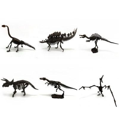 공룡뼈 퍼즐