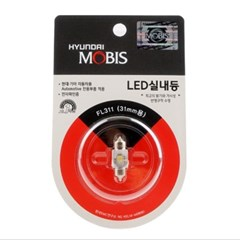 모비스 LED 실내등 FL311 31MM