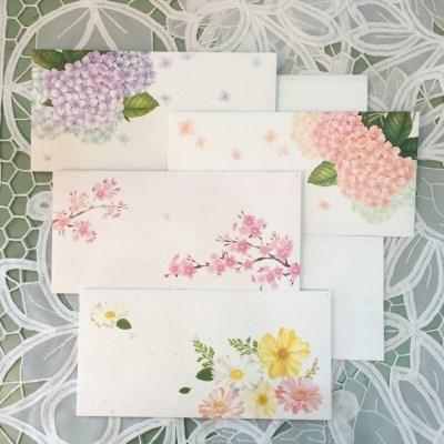 [명절 상품권]플라워 상품권 봉투 4종