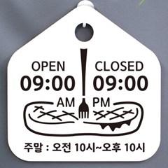 영업시간안내판_012_식당 레스토랑_(992919)