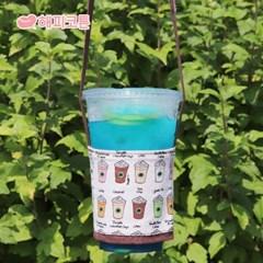 [해피코튼] 드링크백 컵홀더/ 카페 브라운
