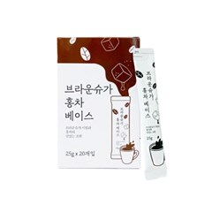 네이쳐티 브라운 슈가 홍차 베이스 스틱 25gx20개입