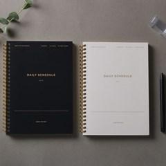 (만년형) Daily schedule ver.5_Black / Ivory