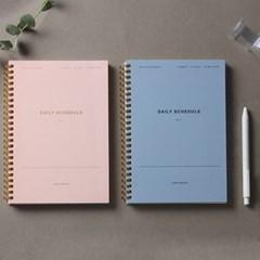 (만년형) Daily schedule ver.5_Pink / Blue