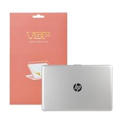 뷰에스피 HP 파빌리온 15-db1042AU 상판 외부보호필름 2매