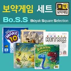 보약게임 BO.S.S 시리즈 풀세트_(2558521)