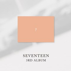 키트앨범/ 세븐틴 - 정규 3집 앨범 SEVENTEEN 3RD ALBUM