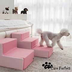 [CP] 클리니스 강아지 2단 3단 계단/스텝 애완견 슬개골 발판