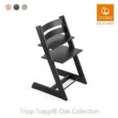 스토케 트립트랩 식탁의자 오크 컬렉션 (옵션선택)