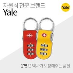Yale 클립온락 TSA 번호키 자물쇠_(1080686)