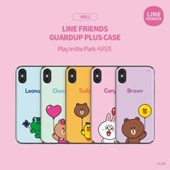 LINE FRIENDS정품 가드업플러스 플레이 인 더 파크 시리즈 ver.1