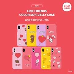 LINE FRIENDS 컬러 소프트 젤리 러브 이즈 인 디 에어 시리즈 VER.2