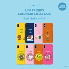 LINE FRIENDS정품 컬러 소프트 젤리 플레이 인 더 파크 시리즈 VER.2