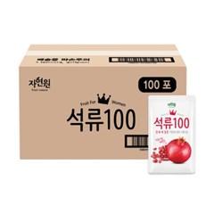 [자연원][실속포장] 석류100 60ml x 100포(벌크)