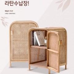 천연 라탄 핸드메이드 라탄 수납장