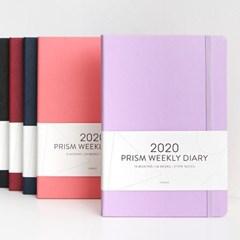 (2020 날짜형)2020 프리즘 위클리 다이어리_주간/25절