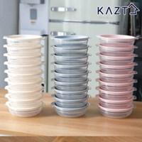 심플쿡냉동밥전자렌지용기(450ml)16개