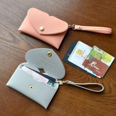 Lovely Heart Pocket