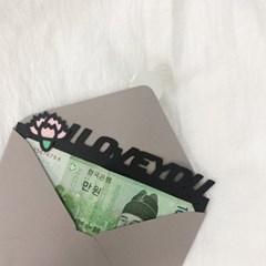 [용돈토퍼] 봉투형 용돈토퍼