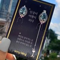 서울블루스 귀걸이/귀찌