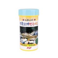 민물고기 사료 100g /PSP/관상어 사료_(954359)