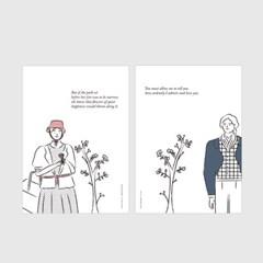 고전문학 패브릭 포스터 빨강머리앤&다아시 2종