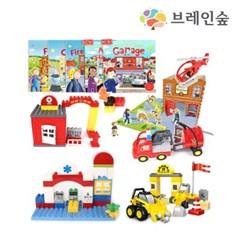 [브레인숲] 교육용 듀오 북에듀케이션 273P_(2106086)