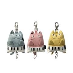 고양이 피아노 디자인 열쇠고리 (3color)