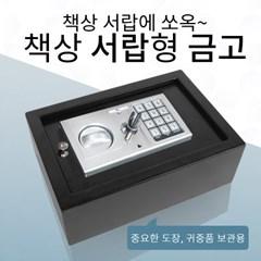 책상 서랍 속 미니 금고_(1083586)