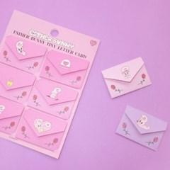 에스더버니 타이니 레터 카드(4가지 디자인 1세트)