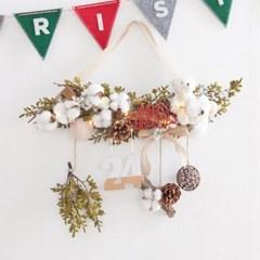 목화베어갈란드 50cmP 크리스마스 가랜드 장식 TRWGHM_(1452296)