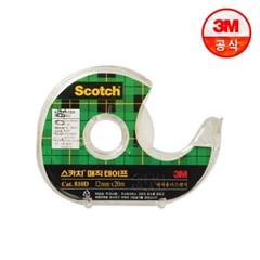 스카치 매직 테이프 디스펜서 810D(12mm x 20m)