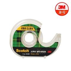 스카치 매직 테이프 디스펜서 810D(18mm x 30m)