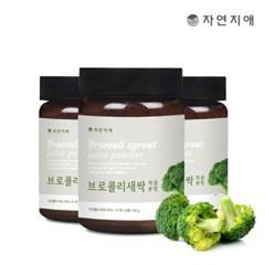 자연지애 브로콜리 새싹 착즙분말 100gx3_(2689950)